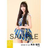 SKE48 2019年2月度 個別生写真5枚セット 末永桜花