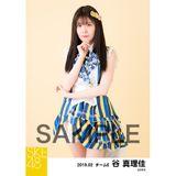SKE48 2019年2月度 個別生写真5枚セット 谷真理佳