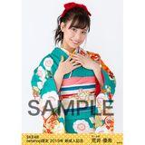SKE48 net shop限定 2019年新成人記念生写真 荒井優希