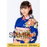 SKE48 net shop限定 2019年新成人記念生写真 井田玲音名
