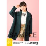 SKE48 2019年3月度 net shop限定個別生写真5枚セットvol.1 上村亜柚香