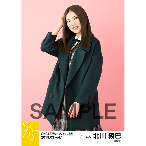 SKE48 2019年3月度 net shop限定個別生写真5枚セットvol.1 北川綾巴
