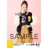 SKE48 2019年3月度 net shop限定個別生写真5枚セットvol.1 松本慈子