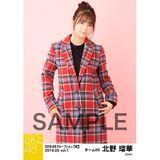 SKE48 2019年3月度 net shop限定個別生写真5枚セットvol.1 北野瑠華
