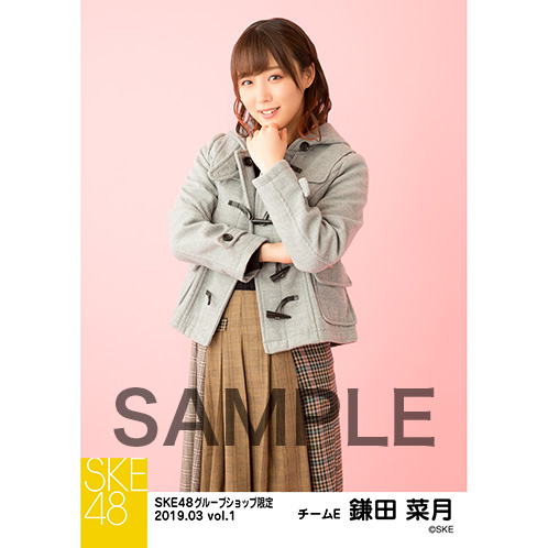 SKE48 2019年3月度 net shop限定個別生写真5枚セットvol.1 鎌田菜月