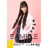 SKE48 2019年3月度 net shop限定個別生写真5枚セットvol.1 末永桜花