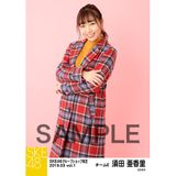 SKE48 2019年3月度 net shop限定個別生写真5枚セットvol.1 須田亜香里