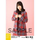 SKE48 2019年3月度 net shop限定個別生写真5枚セットvol.1 福士奈央
