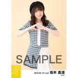 SKE48 2019年3月度 個別生写真5枚セット 坂本真凛