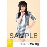 SKE48 2019年3月度 個別生写真5枚セット 杉山愛佳
