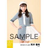 SKE48 2019年3月度 個別生写真5枚セット 荒井優希