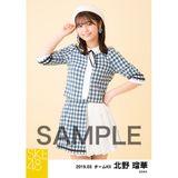 SKE48 2019年3月度 個別生写真5枚セット 北野瑠華