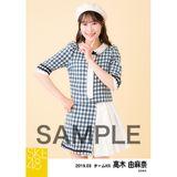 SKE48 2019年3月度 個別生写真5枚セット 高木由麻奈