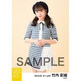 SKE48 2019年3月度 個別生写真5枚セット 竹内彩姫