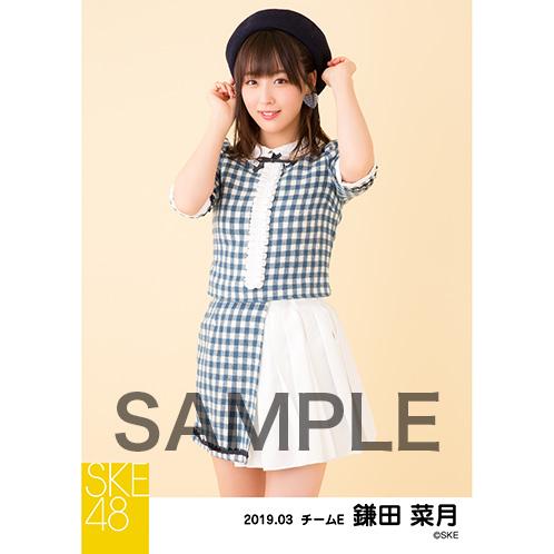 SKE48 2019年3月度 個別生写真5枚セット 鎌田菜月
