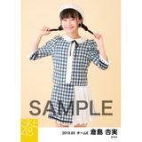 SKE48 2019年3月度 個別生写真5枚セット 倉島杏実