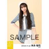 SKE48 2019年3月度 個別生写真5枚セット 末永桜花