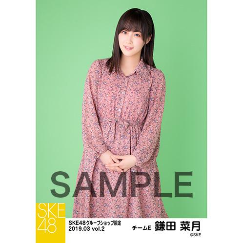 SKE48 2019年3月度 net shop限定個別生写真5枚セットvol.2 鎌田菜月
