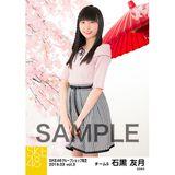 SKE48 2019年3月度 net shop限定個別生写真5枚セットvol.3 石黒友月