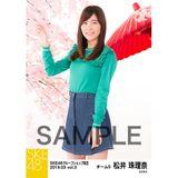 SKE48 2019年3月度 net shop限定個別生写真5枚セットvol.3 松井珠理奈