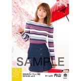 SKE48 2019年3月度 net shop限定個別生写真5枚セットvol.3 内山命