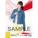 SKE48 2019年3月度 net shop限定個別生写真5枚セットvol.3 大芝りんか