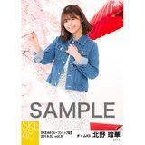 SKE48 2019年3月度 net shop限定個別生写真5枚セットvol.3 北野瑠華