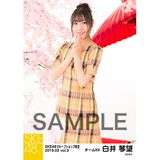 SKE48 2019年3月度 net shop限定個別生写真5枚セットvol.3 白井琴望
