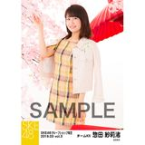 SKE48 2019年3月度 net shop限定個別生写真5枚セットvol.3 惣田紗莉渚