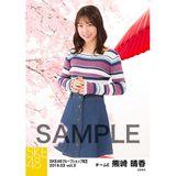 SKE48 2019年3月度 net shop限定個別生写真5枚セットvol.3 熊崎晴香