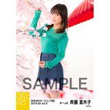 SKE48 2019年3月度 net shop限定個別生写真5枚セットvol.3 斉藤真木子