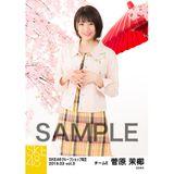 SKE48 2019年3月度 net shop限定個別生写真5枚セットvol.3 菅原茉椰