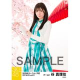 SKE48 2019年3月度 net shop限定個別生写真5枚セットvol.3 谷真理佳