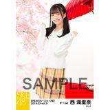 SKE48 2019年3月度 net shop限定個別生写真5枚セットvol.3 西満里奈