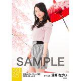 SKE48 2019年3月度 net shop限定個別生写真5枚セットvol.3 深井ねがい