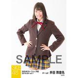 SKE48 2019年4月度 net shop限定個別生写真5枚セットvol.1 井田玲音名