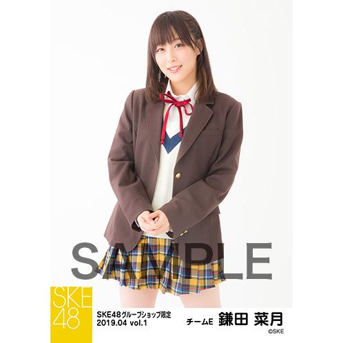 SKE48 2019年4月度 net shop限定個別生写真5枚セットvol.1 鎌田菜月