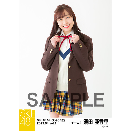 SKE48 2019年4月度 net shop限定個別生写真5枚セットvol.1 須田亜香里