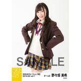 SKE48 2019年4月度 net shop限定個別生写真5枚セットvol.1 野々垣美希
