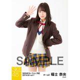 SKE48 2019年4月度 net shop限定個別生写真5枚セットvol.1 福士奈央