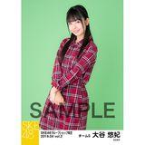 SKE48 2019年4月度 net shop限定個別生写真5枚セットvol.2 大谷悠妃
