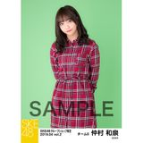 SKE48 2019年4月度 net shop限定個別生写真5枚セットvol.2 仲村和泉