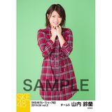 SKE48 2019年4月度 net shop限定個別生写真5枚セットvol.2 山内鈴蘭