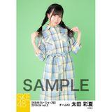 SKE48 2019年4月度 net shop限定個別生写真5枚セットvol.2 太田彩夏