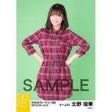 SKE48 2019年4月度 net shop限定個別生写真5枚セットvol.2 北野瑠華