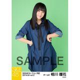 SKE48 2019年4月度 net shop限定個別生写真5枚セットvol.2 相川暖花