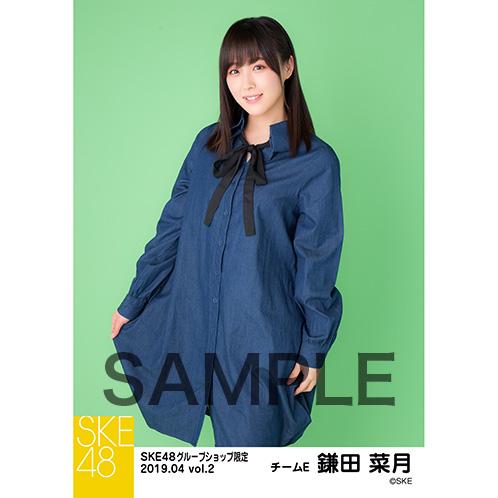 SKE48 2019年4月度 net shop限定個別生写真5枚セットvol.2 鎌田菜月