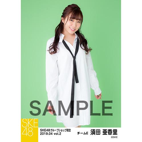 SKE48 2019年4月度 net shop限定個別生写真5枚セットvol.2 須田亜香里