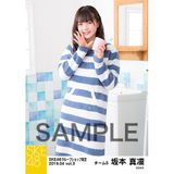 SKE48 2019年4月度 net shop限定個別生写真5枚セットvol.3 坂本真凛
