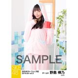SKE48 2019年4月度 net shop限定個別生写真5枚セットvol.3 野島樺乃